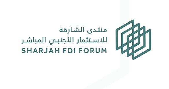 ملتقى الشارقة للاستثمار الأجنبي المباشر 2019